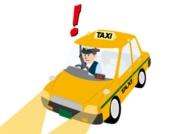 東京ハイヤー・タクシー協会 : ジョイ 自転車 チラシ : 自転車の